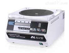 真空离心浓缩仪CV100-DNA-H