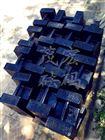 20公斤鑄鐵手柄砝碼M1等級