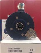 西门子测量系统外置光电旋转编码器