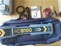RD8100PXL-TX10英国雷迪地下管线探测仪
