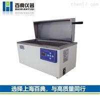 HH-600电热恒温水槽