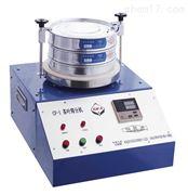 茶粉筛分器CF-1茶叶筛分机 电子筛选器