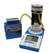 吉莉安Gilibrator-2便携式皂膜流量校正系统