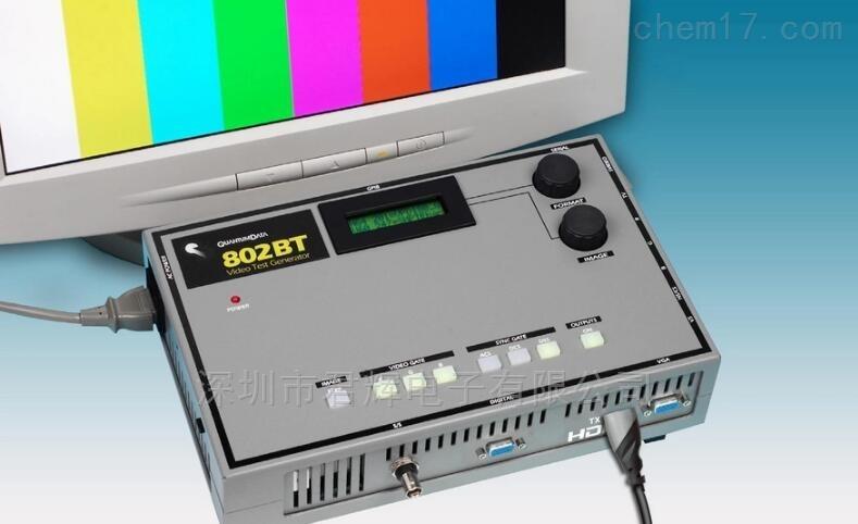 供应美国昆腾802BT/R视频信号发生器