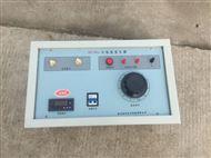 15KVA/600V三倍频感应发生器装置