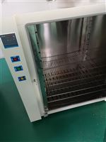 高温试验箱生产商