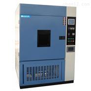 上海氙灯耐候试验机制造商