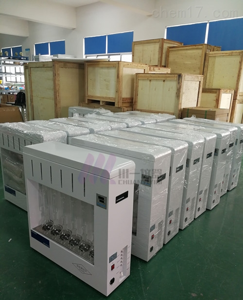 实验室索氏提取器CY-SXT-2粗脂肪抽取测定仪