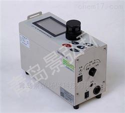 LD-5C激光光源粉尘仪多种粒子分离检测仪
