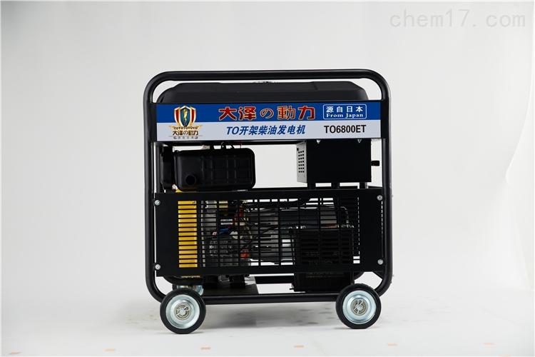 大泽动力,20千瓦柴油发电机价格,15千瓦柴油发电机尺寸