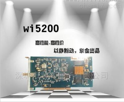 DVB-C码流卡Wi5200