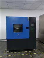 BS-1000IPX9K淋雨試驗機生產商