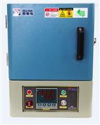 SGM?M8/10馬弗爐 1000度箱式電阻爐退火爐