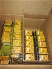 774540PILZ PNOZ XV3 30/24VDC 3n/o 2n/o t