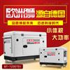 GT-1200TSI10kw柴油发电机