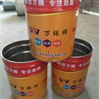 耐酸耐碱乙烯基玻璃鳞片涂料作用