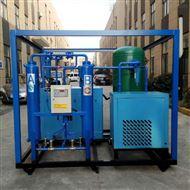 电力承装 承修 资质用- 干燥空气发生器
