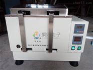山东多功能血液融浆机JTSC-4水浴血液解冻箱