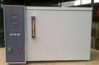 水泥氯離子分析儀