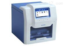 Auto-Pure32A全自动核酸提取仪