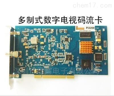数字电视码流卡Pi5200