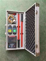 江苏-110KV 高压语音数显核相仪