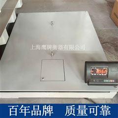 2吨电子地磅地上衡电子磅秤