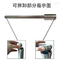 BX14-JLQT型井下氣體檢測裝置有毒有害氣體分析儀