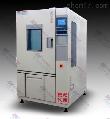 湖南高低温试验箱