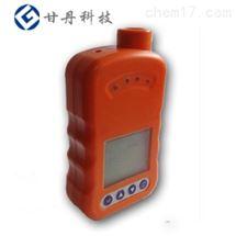 GD11-C4四合一氣體檢測儀有毒氣體分析儀