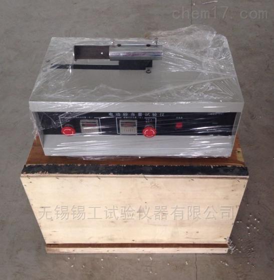 電動砂當量測定儀