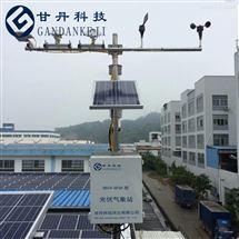 GD24-GFQX光伏自動氣象站風速風向降雨量