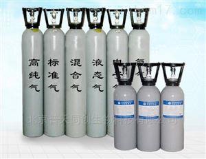ZYQT-0002-4L除烃空气O2/N2-标气