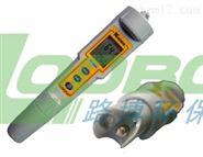 路博供应  氧化还原电位ORP水质检测仪