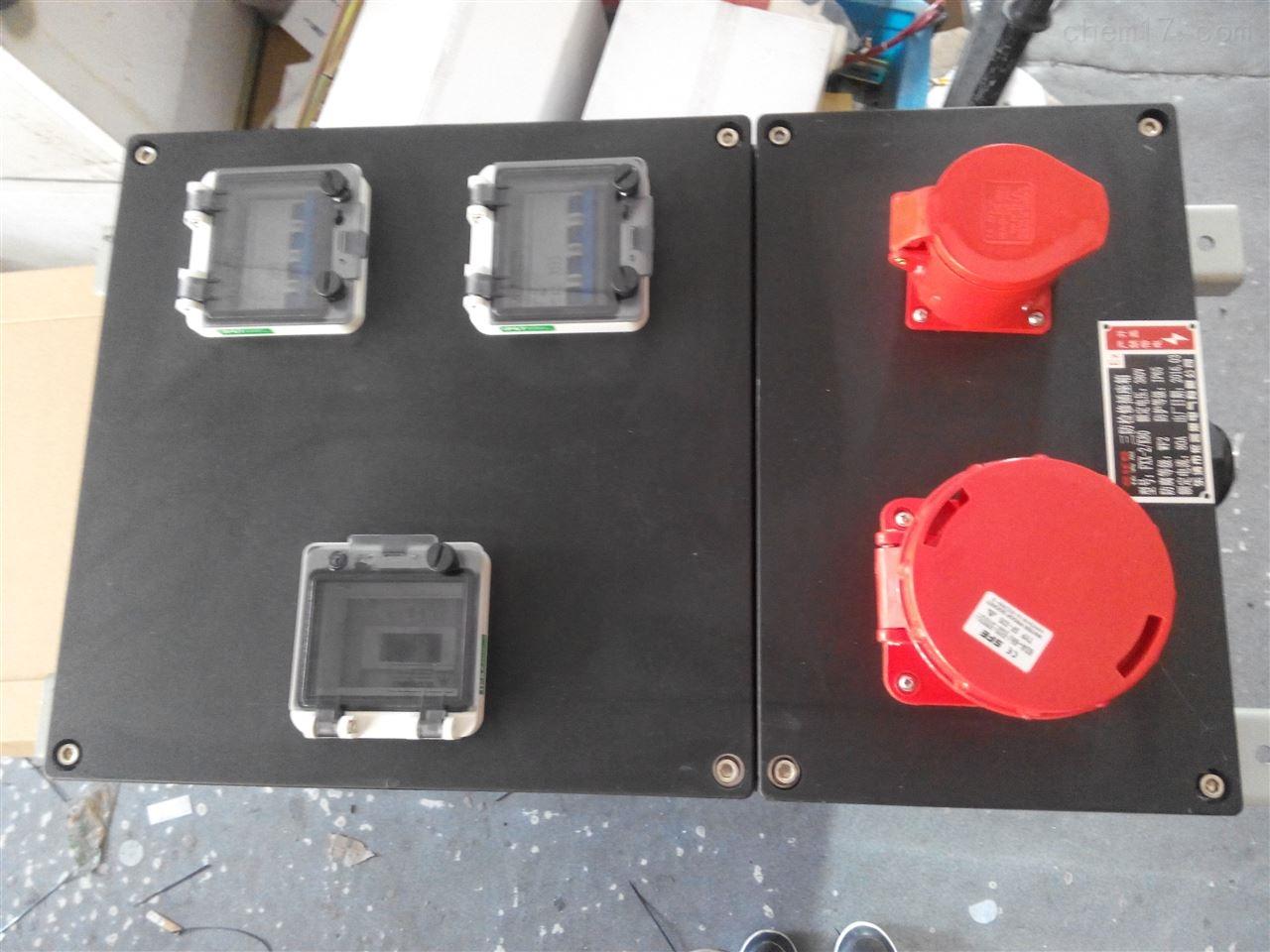 FXD-4/K32三防动力配电箱 FXD-4/K32三防动力配电箱价格