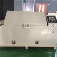 JW-5401复合交变盐雾试验箱