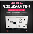 YOMO-12BT久保川12kw柴油发电机厂家报价