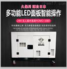 YOMO-15BT15kw柴油久保川发电机