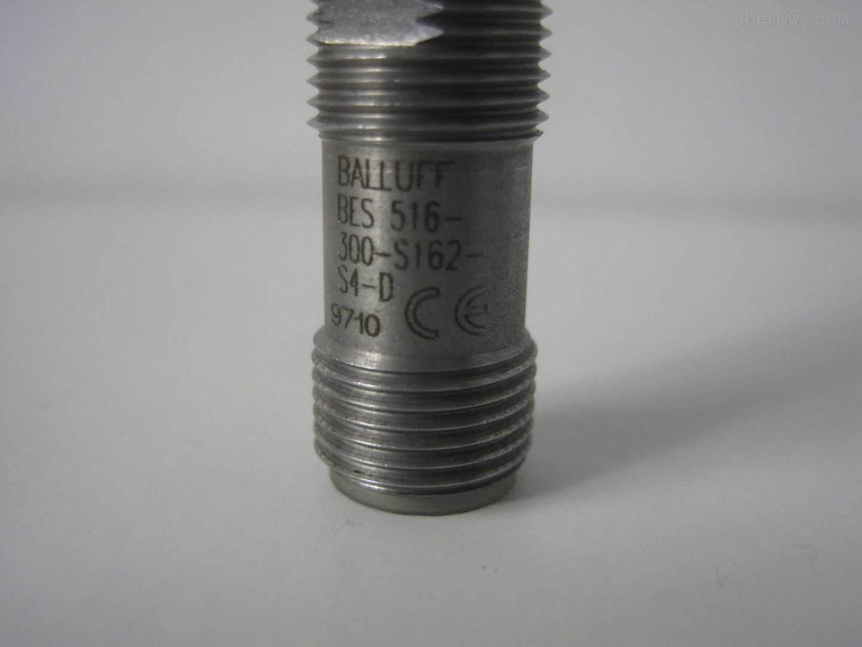 德国BALLUFF传感器型号齐全