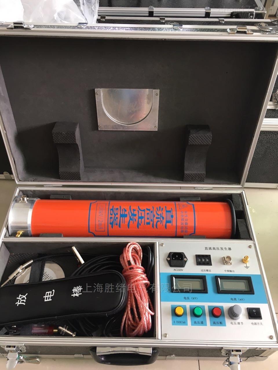 300KV/2mA/3mA/4mA直流高压发生器