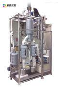 刮板分子蒸馏器