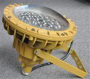 LED防爆泛光工作灯