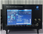 DSG-1000数字电视信号发生器