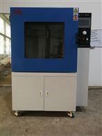 ADX-DZF-300L可编程式真空干燥箱