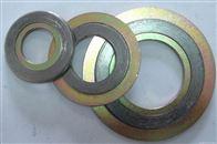 DN50-1200金属缠绕垫片