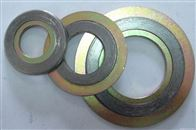 DN50-1200金属缠绕dian片
