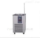 DFV低温冷恒温反应浴槽