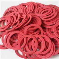 齐全绝缘红钢纸垫片批量销售