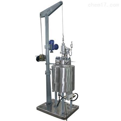 GSH实验室反应釜价格 厂家直销