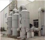 酸雾净化塔生产厂家